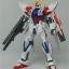 HGBF 1/144 Star Build Strike Gundam Plavsky Wing thumbnail 2