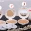 Butae Super Oil-Control Powder แป้งบูเต้ ซุปเปอร์ ออยล์ คอนโทรล thumbnail 3