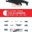 ชุดโมเดลปืนประกอบ ชุดที่ 5 (8 อัน) Gun Model Kit 5 thumbnail 5