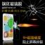 (039-062)ฟิล์มกระจก Vivo X5/X5L รุ่นปรับปรุงนิรภัยเมมเบรนกันรอยขูดขีดกันน้ำกันรอยนิ้วมือ 9H HD 2.5D ขอบโค้ง thumbnail 1