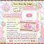 สบู่เจลลี่ หัวเชื้อผิวขาว100% Pure Soap By Jellys thumbnail 4