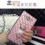 (442-009)เคสมือถือซัมซุง Case Samsung A8 เคสนิ่มใสขอบชุบแววลายโมเสคแก้ว thumbnail 1