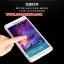 (พร้อมส่ง)เคสมือถือซัมซุงโน๊ต Case Note4 เคสนิ่มใสสไตล์ฝาพับรุ่นพิเศษกันกระแทกกันรอยขีดข่วน สีทอง thumbnail 4