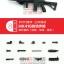 ชุดโมเดลปืนประกอบ ชุดที่ 5 (8 อัน) Gun Model Kit 5 thumbnail 12