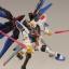 RG Strike Freedom Gundam thumbnail 6