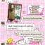 Ferinal Shampoo แชมพูเร่งผมยาวพลังม้า thumbnail 22