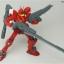 HGBF 1/144 Gundam Amazing Red Warrior thumbnail 6