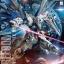 Freedom Gundam Ver.2.0 (MG) thumbnail 1