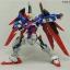 RG Destiny Gundam thumbnail 4