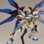 RG Strike Freedom Gundam thumbnail 7