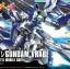 Hi-Nu Gundam Vrabe (HGBF) thumbnail 1