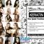 Morethan Keratin One Speed Treatment thumbnail 4