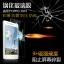 (039-036)ฟิล์มกระจก Oppo Mirror 3 รุ่นปรับปรุงนิรภัยเมมเบรนกันรอยขูดขีดกันน้ำกันรอยนิ้วมือ 9H HD 2.5D ขอบโค้ง thumbnail 1