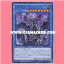 SHVI-JP044 : Amorphactor Psycho, the Vain Dracoverlord (Ultra Rare) thumbnail 1
