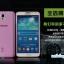 (370-002)เคสมือถือซัมซุงโน๊ต Note3 Neo เคสนิ่มโปร่งใสแบบบางคลุมรอบตัวเครื่อง thumbnail 6