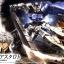 Gundam Astaroth (HG) thumbnail 1