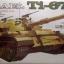 1/35 Israel Ti-67 [Trumpeter] thumbnail 1