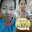 Madame Som Baby Face Set เซ็ตหน้าเด็กมาดามส้ม thumbnail 9