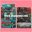 Booster Deck 6 : Vermilion Thunderbolt! (VGT-BT06-2) - Deck + Promo thumbnail 1