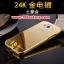 (025-132)เคสมือถือซัมซุง Case Mega 5.8 เคสกรอบโลหะพื้นหลังอะคริลิคเคลือบเงาทองคำ 24K thumbnail 11