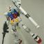MG RX-78-2 Gundam Ver. 3.0 thumbnail 7