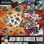 Dimension Build Knuckles [Kaku] (HGBC) thumbnail 1