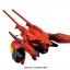Gundam G-Self (Assault Pack Equipped) (HG) thumbnail 3