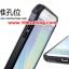 (385-022)เคสมือถือซัมซุง Case Samsung Galaxy J1 เคสกันกระแทกแบบหลายชั้นลายพรางทหาร thumbnail 5
