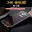 (025-132)เคสมือถือซัมซุง Case Mega 5.8 เคสกรอบโลหะพื้นหลังอะคริลิคเคลือบเงาทองคำ 24K thumbnail 10