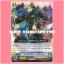 MB/016 : Battle Sister, Pudding thumbnail 1