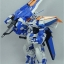 HG SEED 1/100 Gundam Astray Blue Frame 2nd L thumbnail 6