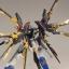 RG Strike Freedom Gundam thumbnail 11