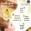 Lami Honey Yogurt Hair Treatment ลามิ แฮร์ ทรีทเม้นท์ ขนาด 35 ml. thumbnail 3