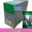 Odorless Control Treatment Cream 3in1 เอลราเคิล โอ๊เด็อเล็คซ คอลโทรล ซองสีเขียว กล่อง thumbnail 1
