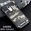 (385-110)เคสมือถือ Case Xiaomi Redmi Note 3 เคสกันกระแทกแบบหลายชั้นลายพรางทหาร thumbnail 8