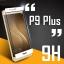 (039-095)ฟิล์มกระจก Huawei P9 Plus รุ่นปรับปรุงนิรภัยเมมเบรนกันรอยขูดขีดกันน้ำกันรอยนิ้วมือ 9H HD 2.5D ขอบโค้ง thumbnail 1
