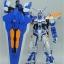 HG SEED 1/100 Gundam Astray Blue Frame 2nd L thumbnail 8