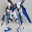 MG (003) 1/100 Strike Freedom Gundam thumbnail 3