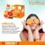 Verena NutroxSun นูทรอกซัน นวัตกรรมใหม่ของผลิตภัณฑ์กันแดดในรูปแบบของการชงแล้วดื่ม thumbnail 4