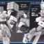 Gundam Ez-SR (HGBF) thumbnail 4