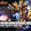 Unicorn Gundam 02 Banshee Norn (Destroy Mode) (HGUC) thumbnail 1