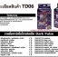 Trial Deck 6 : Dark Pulse (BFT-TD06) ภาค 1 ชุด 7 thumbnail 2