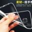 (พร้อมส่ง)เคสมือถือซัมซุง Case Samsung Galaxy S7 Edge เคสนิ่มใสสุดฮิตออกแบบสำหรับกันเลนส์เป็นรอย thumbnail 7