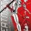 MG Figure-Rise 1/8 HEATMETAL (Kamen Rider W) thumbnail 2