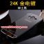 (025-150)เคสมือถือซัมซุง Grand Prime เคสกรอบโลหะพื้นหลังอะคริลิคเคลือบเงาทองคำ 24K thumbnail 9