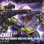 Zaku I (DenimSlender) (HG) thumbnail 1
