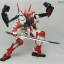 MG Sengoku Astray Gundam thumbnail 6