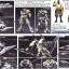 Gundam Barbatos & Long Distance Transport Booster Kutan San Model (HG) thumbnail 9