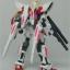 HGBF 1/144 Star Build Strike Gundam Plavsky Wing thumbnail 3