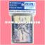 Bushiroad Sleeve Collection Mini Vol.122 : Seeker, Sing Saver Dragon x53 thumbnail 1